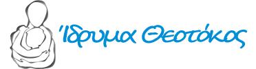 Theotokos Foundation Logo